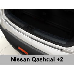 Stainless steel rear bumper protector for Nissan Qashqai +2 2008>