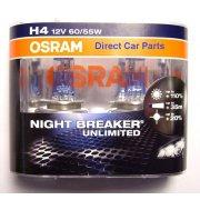 High performance H4 Night Breaker Unlimited car headlight bulbs